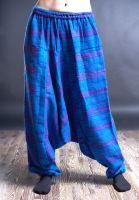 Купить зимние тёплые штаны алладины в Москве (мужские, женские), интернет-магазин